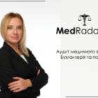 Аудит медичного закладу. Бухгалтерія та податки