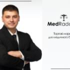 Торгові марки для медичного бізнесу