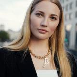 Тетяна Григорян,